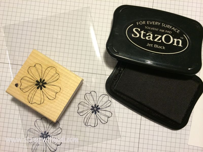Stazon sample
