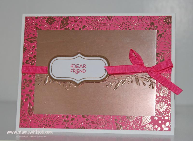 Rosy Shimmer